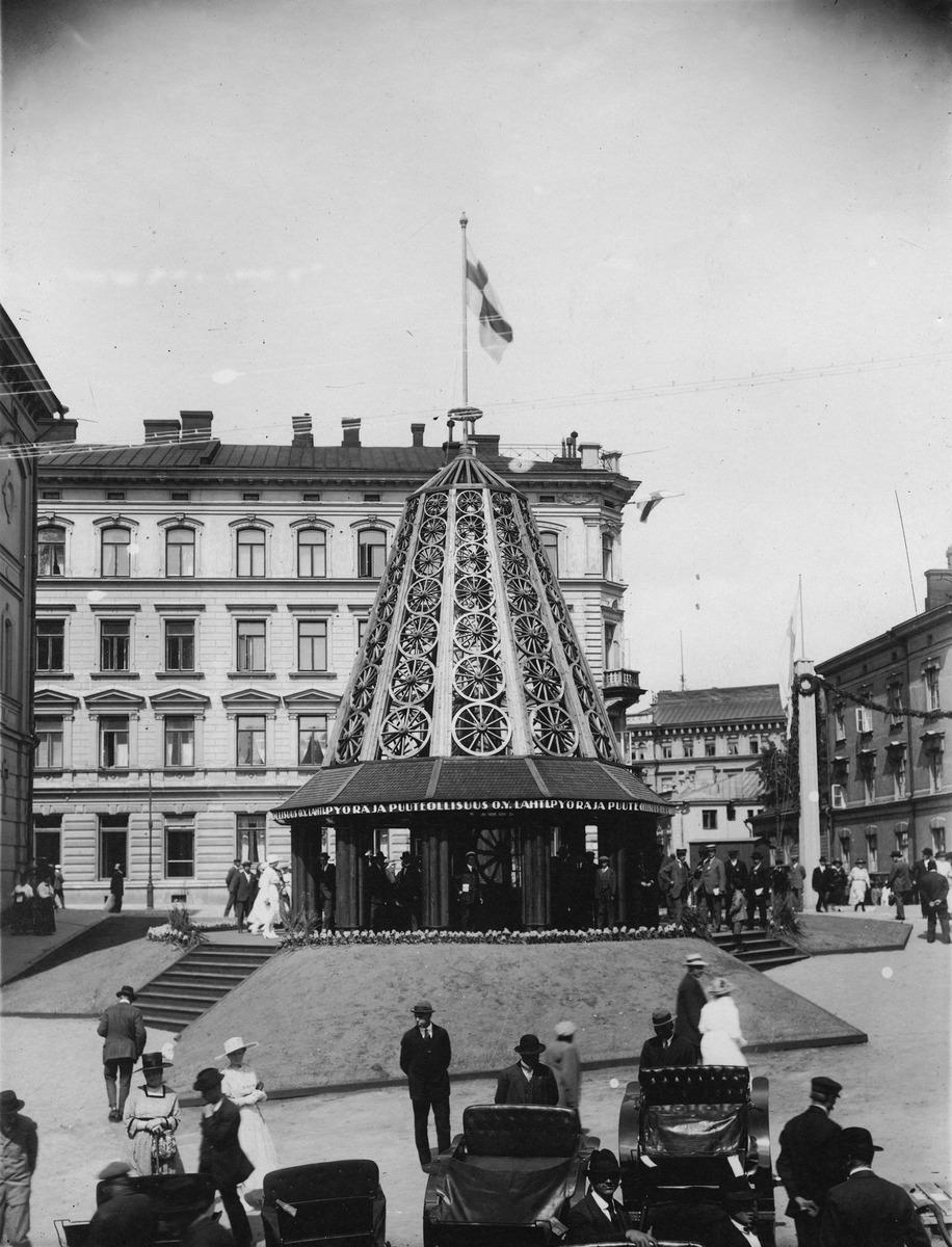 Helsingin Messut
